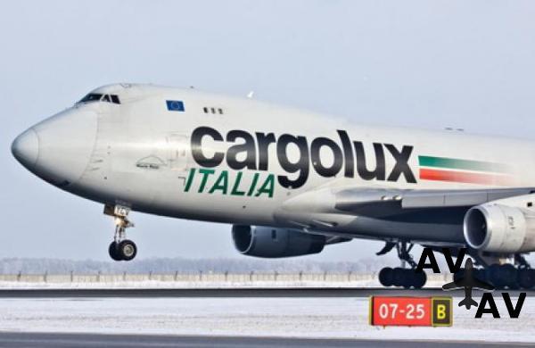Авиакомпания Cargolux Italia прилетела в Новосибирск